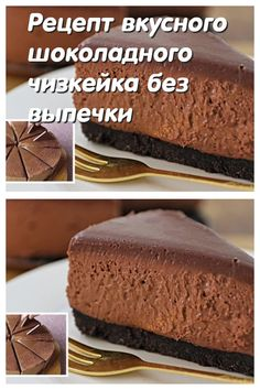 Cake Recipes, Dessert Recipes, Desserts, Good Food, Yummy Food, Great Recipes, Food And Drink, Cooking Recipes, Sweets