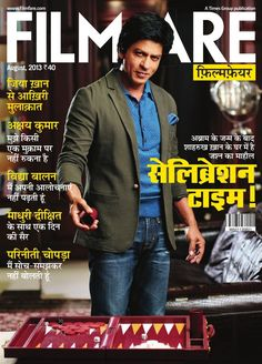 Shahrukh Khan on The Cover of Filmfare Magazine Hindi - August 2013.