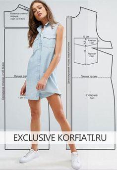 Padrões veste mais de 300 modelos de Anastasia Korfiati