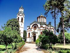 Church of the Holy Trinity in #Niš. #Serbia