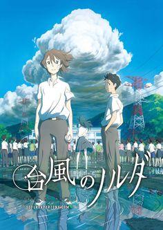 Taifuu no Noruda Movie Bluray [BD] | 480p 80MB | 720p 140MB | MKV  #TaifuunoNoruda  #Soulreaperzone  #Anime