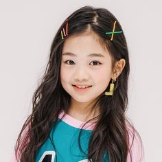 just try first who knows to be love # Random # amreading # books # wattpad Cute Asian Babies, Asian Kids, Cute Asian Girls, Cute Babies, Kids Girl Haircuts, Girl Hairstyles, Na Haeun, Ulzzang Kids, Kids Jordans