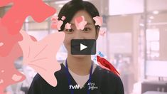 tvN Brand Short - spring of tvN on Vimeo Motion Design, Film Movie, Live Action, Motion Graphics, Packaging Design, Animation, Food Waste, Spring, Ruffle Blouse