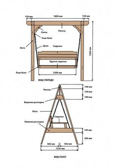A swing is a hanging seat, often found at playgrounds, on a porch for relaxing, although they may also be items of indoor furniture The seat of a swing Wooden Garden Swing, Garden Swing Seat, Wooden Swings, Porch Swing, Pallet Garden Furniture, Outdoor Furniture Plans, Home Decor Furniture, Diy Swing, Swivel Rocker Recliner Chair