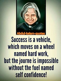 I am pretty sure that I lack my fuel. Apj Quotes, Motivational Picture Quotes, Words Quotes, Inspirational Quotes, Today Quotes, Motivational Thoughts, People Quotes, Lyric Quotes, Movie Quotes