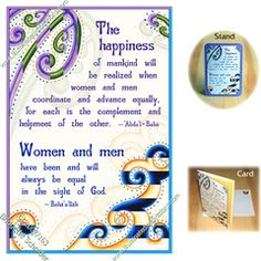 Gender Equality  Vendor: Illuminated Inspirations  Type: Stand or Greeting Card - rectangle