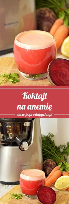 Smoothie, Fitness, Smoothies, Keep Fit, Rogue Fitness