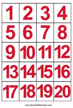 Alphabet Worksheets, Kindergarten Worksheets, In Kindergarten, Alzheimers Activities, Math Activities, Baseball Birthday Cakes, Calendar Numbers, Sensory Wall, School Readiness