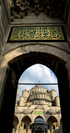 Scenic View of Sultan Ahmed Blue Mosque, Istanbul Turkey   |   Top 11 Reasons to Visit Istanbul