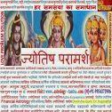 Astrologer in Kathmandu Biratnagar Pokhara Lalitpur Morang Kaski Chitwan Birganj Parsa Butwal Rupandehi Dharan Sunsari Bhim Datta Kanchanpur Dhangadhi Kailali Janakpur nepal