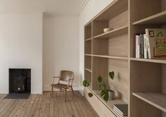 Private houseCrouch End, LondonBest Use of Materials AwardDMI 2017 New London ArchitectureSituated on a quiet residential street in Crouch End, the house is the home of a family with two children. The former ground floor layout was biased towards the front of the house, resulting in undefined open...