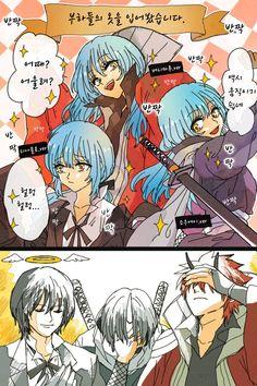 Blue Hair Anime Boy, Anime Art Girl, Slime, Manga Anime, Dragon Zodiac, Demon King, Anime Life, Anime Characters, Fictional Characters