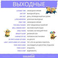 Устойчивые словосочетания Learn English Words, English Phrases, English Idioms, English Lessons, English Vocabulary, English Grammar, English Language, English Vinglish, English Writing