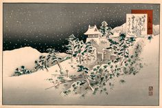 46º estación: Kameyama Winter Scenes, Woodblock Print, Asian Art, Japanese Art, Snow, World, Prints, Parking Lot, Voyage