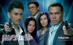 lives of omission | 潛行狙擊 [Lives of Omission / Salute Laughing Sir] Hong Kong Drama