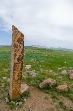 Deer Stones Mongolia - Deer Stones are megaliths carved with symbols. Usually there is a flying deer on them.