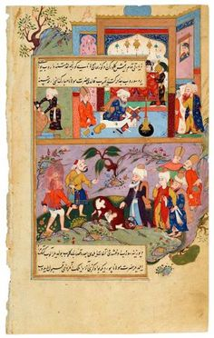 Top: Rumi in mausoleum of his father, Baha˒ al-Din, reads from a Quran on wooden stand. Tomb is covered in red cloth. Scene below: Butcher pursues escaped bull which seeks refuge at the feet of Rumi & four of his students, who've just left the tomb. Since the bull asks for Rumi's protection, he asks butchers to set it free; they comply & bull is never seen again. Moral: those who follow & take refuge with men of God will escape the butchers & demons of hell.