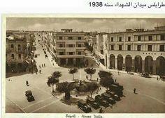 ميدان الشهداء ..طرابلس ليبيا Tripoli Libya 1938