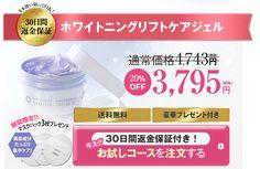 BeautyStory » 楽天ランキング1位!ミセス日本が「シミを根本から解決する」裏ワザを公開