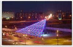 Metro Station Baku Multivision