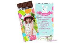 Шоколад със снимка - Цветни яйца