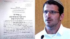 Arrestation en Belgique du professeur israélien qui refuse le divorce à sa femme