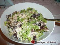Σως γιαουρτιού με ελάχιστες θερμίδες και 0 λιπαρά Salad Recipes, Diet Recipes, Snack Recipes, Healthy Recipes, Snacks, Salad Bar, Cobb Salad, Potato Salad, Food And Drink