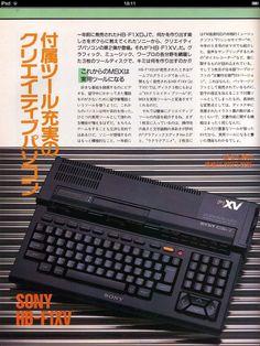 Sony HB-F1XV (1988)
