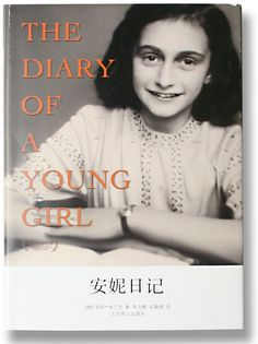 In her book anne frank remembered miep gies writes about edith shaon riji anni riji chinees anne frankdiaries fandeluxe Epub