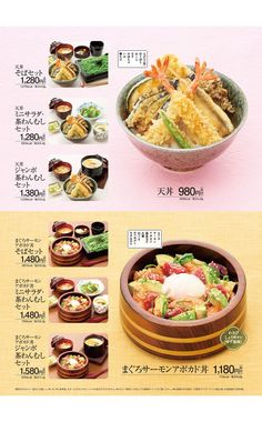 Menu Flyer, Mini Craft, Japanese Sweets, Menu Design, Food Menu, Wine Recipes, Food Porn, Fruit, Euro