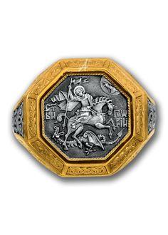 St George Akimov ring