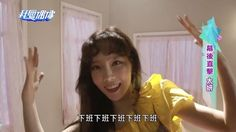 "15.9 mil curtidas, 42 comentários - Kim Taeyeon/김태연 (@_taeyeonfanpage) no Instagram: ""[Video] Taeyeon - 'Make Me Love You' Music Video Making & Album Photoshoot <MTV Idols of Asia>…"""