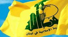 المقاومة الاسلامية: العدوان الامريكى على سوريا يخدم الارهابيين