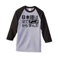 All My Japanese I Learned from Anime Raglan 3/4 Sleeve T-shirt ($29) ❤ liked on Polyvore featuring tops, t-shirts, three quarter sleeve tees, animal tees, 3/4 length sleeve tops, three quarter length sleeve tops and raglan top