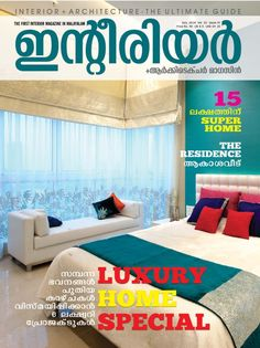 Interior+Architecture Malayalam Magazine - Buy, Subscribe, Download and Read Interior+Architecture on your iPad, iPhone, iPod Touch, Android and on the web only through Magzter