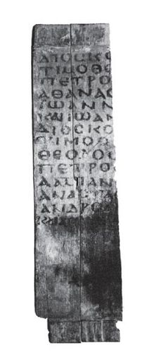 GREEK WOODEN TABLET with uncials. 326 C.E. Greek wooden tablet with uncials, 326 ce. The rounded uncials allowed an A to be made with two strokes instead of three, and an E to be made with three strokes instead of four.