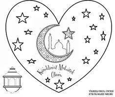 Ramadan Activities, Ramadan Crafts, Crafts For Kids, Arts And Crafts, Paper Crafts, Kirigami, Colouring Pages, Decoration, Crochet Projects