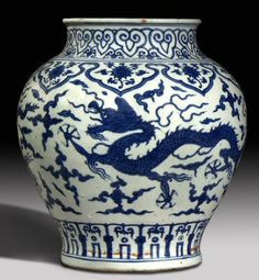 A Chinese porcelain blue and white 'dragon' jar. Ming Dynasty, Jiajing period (1522-66).