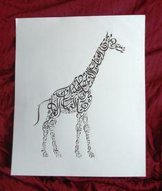 Árabe caligrafía jirafa de Damasco por EveritteBarbee en Etsy