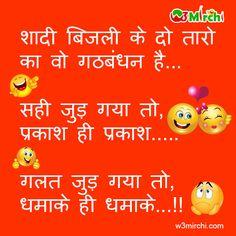 Shadi funny quotes in hindi 3 4 a 3 4 3 4 jokes witty quotes humor . shadi funny quotes in hindi funny marriage joke Funny Marriage Jokes, Wife Jokes, Marriage Humor, Witty Quotes Humor, Funny Quotes In Hindi, Jokes In Hindi, Very Funny Jokes, Good Jokes, Punjabi Jokes