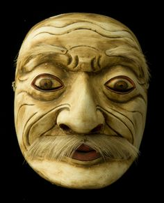 From the mask collection of Andrew Hughes