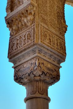 detail of a column, Court of the Myrtles (Patio de los Arrayanes), Alhambra, completed in 1370, Granada, Spain