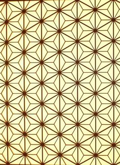 麻の葉模様 Wall Patterns, Star Patterns, Background Patterns, Pattern Paper, Pattern Art, Pattern Design, Japanese Taste, Japanese Culture, Laser Cut Panels