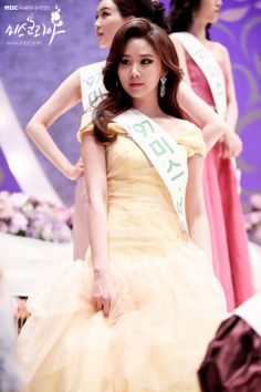 Miss Korea - Ko Sung-hee Miss Korea, Beautiful Actresses, Korean Drama, Singing, Glamour, Asian, Formal Dresses, Dramas, Dresses For Formal
