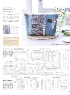 [转载]Cotton Time 2015年3月