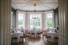 A Great Gatsby & Peacock Themed Wedding at Nonsuch Mansion: Chloe & Michael