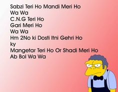 109 Best Funny Urdu Poetry And Jokes Images Jokes Quotes Desi