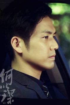 wallace chung Wallace Chung, My Sunshine, Asian Beauty, Kdrama, Kpop, Artist, Korean Drama, Amen, Artists