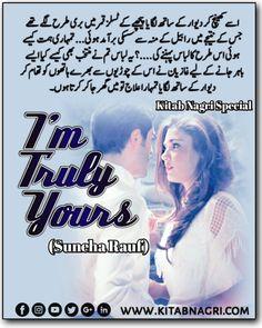 Free Romance Novels, Romantic Novels To Read, Cute Song Lyrics, Cute Songs, Online Novels, Famous Novels, Quotes From Novels, Urdu Poetry Romantic, Fantasy Photography