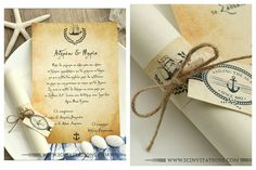 ΠΡΟΣΚΛΗΤΉΡΙΟ ΓΑΜΟΥ ΠΆΠΥΡΟΣ ΘΑΛΑΣΣΙΝΟ. ΘΑ ΤΟ ΒΡΕΙΤΕ ΣΤΟ www.icinvitations.com wedding invitation scroll type, with nautical designs. rustic-sea theme